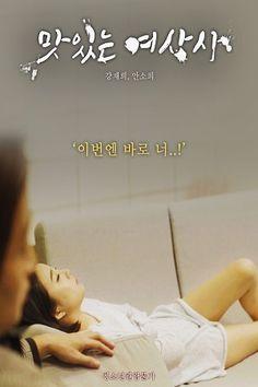 film semi thailand layarkaca21 2020