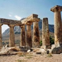 Corinth and Ephesus Beginning Acts18 by The Hayward Family Bible Study Hour on SoundCloud