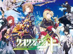 Anunciadas tres nuevas voces para el Anime Qualidea Code.