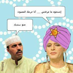 #حجاب التوربان ..بكره هادا الاشي، لا هو حلو ولا هي محجبة ولا هي نافلة شعرها!