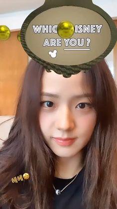 Yg Entertainment, Kpop Girl Groups, Korean Girl Groups, Kpop Gifs, Black Pink Dance Practice, Kpop Girl Bands, Blackpink Funny, Blackpink Memes, Jennie Kim Blackpink