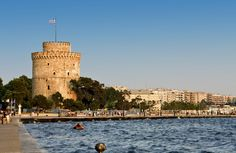 Thessaloniki - Cultural City of Greece Transforming the way we travel http://yourbesttraveler.com