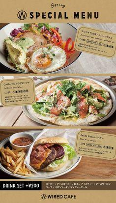 ランチ タペストリー Food Graphic Design, Food Menu Design, Food Poster Design, Restaurant Menu Design, Web Design, Menu Board Design, Burger Menu, Menu Layout, Cafe Menu