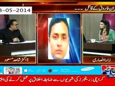 Live With Dr. Shahid Masood – 13th April 2015