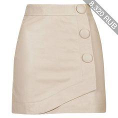 TopShop Blush Leather Wrap Skirt