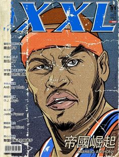 NBA Superstar Witnesses Illustrations | Carmelo Anthony