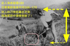 "According to the verification of Taiwan ""fake photo"" Chinese-CP is to pin a crime on Japan."