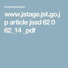 www.jstage.jst.go.jp article jssd 62 0 62_14 _pdf