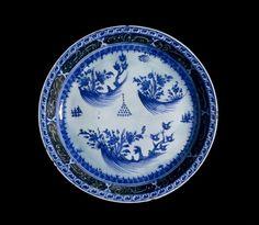 dish; Islamic; 1697-1698; Iran