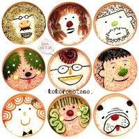 Kawaii Bento, Food Humor, Funny Food, Bento Recipes, Food Art, Sushi, Decorative Plates, Lunch Box, Food And Drink