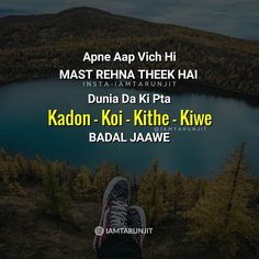 Image may contain: text, outdoor and nature Punjabi Attitude Quotes, Bad Attitude Quotes, Punjabi Love Quotes, Gurbani Quotes, Life Quotes Pictures, Happy Quotes, Maya Quotes, Photo Quotes, Love Quotes Poetry