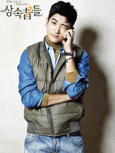 "I Have an Obsession With Park Hyung Sik's Hair in ""High Society"" I Have an Obsession With Park Hyung Sik's Hair in ""High Society"" I don't know why exactly. And Park. Park Hyung Sik, Kdrama, Strong Woman Do Bong Soon, All Korean Drama, Model Rok, Choi Jin, Yoo Ah In, Krystal Jung, Kim Woo Bin"