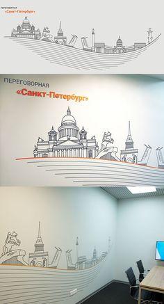 Дизайн стен переговорной «Санкт-Петербург» фирмы Никамед. Материал — виниловая пленка и объемный пластик | Office walls decoration of meeting room. #дизайнстен #Design #Дизайн #Officedesign #Дизайнофиса http://amp.gs/kzZ8