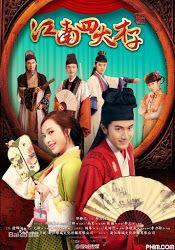 Xem phim Giang Nam Tứ Đại Tài Tử
