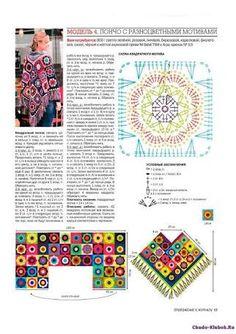 Resultado de imagen para poncho em croche  squares