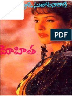 23230977 Yaddanapudi Sulochana Rani Seethapathi Part 1 Free Novels, Free Pdf Books, Free Books Online, Free Ebooks, Reading Online, Novels To Read Online, Book Sites, Secretary, Text File