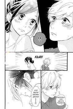 Чтение манги Дневной звездопад 12 - 74 - самые свежие переводы. Read manga online! - ReadManga.me