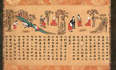 This work, from 735 A.D., is the first narrative scroll painting in Japanese history. E-ingakyo apparently translates as The Illustrated Sutra of Past and Present Karma, which is a lot. I think it's rather sweet looking, and the linework and colours aren't far from an awful lot of later painting.