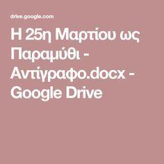 Η 25η Μαρτίου ως Παραμύθι - Αντίγραφο.docx - Google Drive