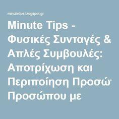 Minute Tips - Φυσικές Συνταγές & Απλές Συμβουλές: Αποτρίχωση και Περιποίηση Προσώπου με Κουρκουμά Listerine, Home Remedies, Tips, Blog, Beauty, Blogging, Beauty Illustration, Home Health Remedies, Natural Home Remedies