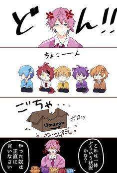 落花生 (@P10JULTFe5LlVY4) さんの漫画 | 10作目 | ツイコミ(仮) Kawaii, Vocaloid, Anime Guys, Twitter Sign Up, Chibi, Fan Art, Manga, Cute, Anime Characters