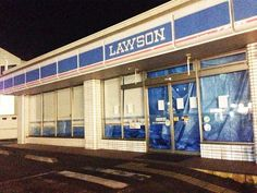 「コンビニのアイスケースに入ってみた」、噂のローソンはこうなりました。 | A!@Atsuhiko Takahashi (via http://attrip.jp/107363/ )