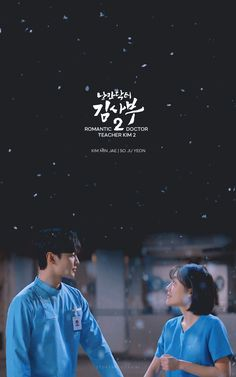 Romantic Doctor, X Movies, Medicine Student, Sung Kyung, Movie Couples, Drama Korea, Kim Min, Dimples, Suho
