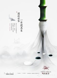 【广西地产年度力量颁奖】地产广告创意大奖...