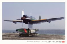 Imperial Japanese Navy in colorized photos Amphibious Aircraft, Navy Aircraft, Ww2 Aircraft, Fighter Aircraft, Military Aircraft, Fighter Jets, Drones, Imperial Japanese Navy, Colorized Photos