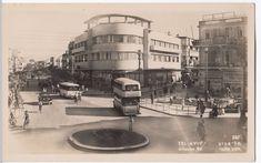 Israel; Tel Aviv, Allenby Rd RP PPC, Unposted, By Palphot, c 1930's | eBay City Architecture, Tel Aviv, 1930s, Israel, Ebay