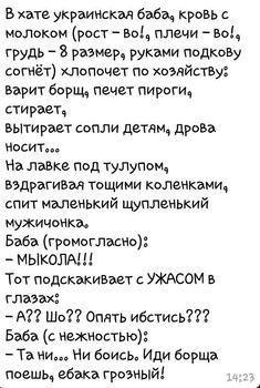 """Дрыся on Twitter: """"https://t.co/23O6yvpXa4"""""""