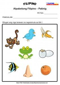 """Five letters of the 28 in the Filipino Alphabet are referred to as """"Patinig"""" (Filipino vowels). These are the letters A, E, I, O and U. The rest of the letters are referred to as """"… Vowel Worksheets, Printable Preschool Worksheets, 1st Grade Worksheets, Kindergarten Worksheets, Tagalog, Activity Sheets, Healthy Kids, Pre School, Grade 1"""