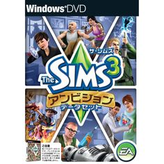 Electronic Arts - ザ・シムズ3: アンビション データセット #Sims3 #game