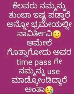 True Quotes, Best Quotes, Qoutes, Goid Night, Sister Love Quotes, Radha Krishna Love Quotes, Saving Quotes, Quotes For Whatsapp, Motivational