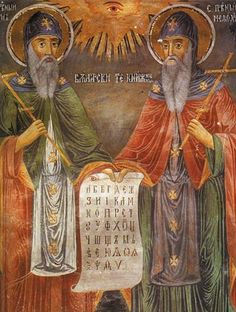 """Cyril & Methodius were Byzantine Greek brothers born in Thessalonica (9th century). Their missionary work influenced the cultural development of all Slavs, for which they received the title """"Apostles to the Slavs"""". They are credited with devising the Glagolitic and Cyrillic alphabets. Cyril was a monk, and Methodius became a bishop. Painting: """"Saints Cyril and Methodius holding the Cyrillic alphabet,"""" a mural by Bulgarian iconographer Z. Zograf, 1848. Commemoration: 14 February"""