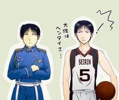 Roy Mustang and Izuki Shun