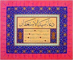 Allahumma anta Rabbi la ilaha illa anta, Anta Khalaqtani wa ana abduka, wa ana 'ala ahdika wa wa'dika mastata'tu, A'udhu bika min Sharri ma sana'tu, abu'u Laka bini'matika 'alaiya, wa Abu Laka bidhanbi faghfirli innahu la yaghfiru adhdhunuba illa anta  (O Allah! You are my Lord! None has the right to be worshipped but You. You created me and I am Your slave, and I am faithful to my covenant and my promise as much as I can. I seek refuge with You from all the evil I have done. I acknowledge…