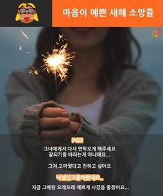 댓글헌터22_마음이 예쁜 새해 소망들05