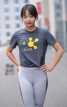 Mädchen In Leggings, Girls In Leggings, Leggings Fashion, Asian Cute, Cute Asian Girls, Beautiful Girl Image, Beautiful Asian Women, Hot Japanese Girls, Fashion Model Poses