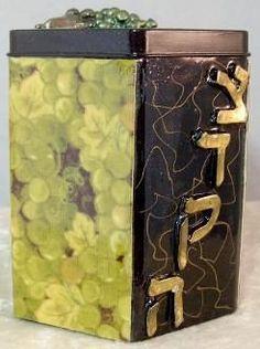 Tzedakah Box - Hand Painted On Tin In Motif
