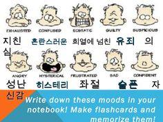 middle-school-korean-nice-to-meet-you-4-728.jpg (728×546)