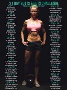 Join me on facebook for more workouts and inspiration: http://facebook.com/justrachelc Or sign up for my free 21 Day Challenge ebook: http://free21daychallenge.com
