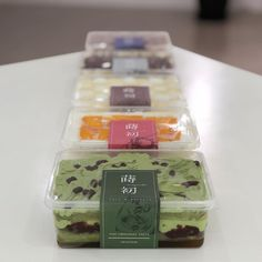 Takeaway Packaging, Jar Packaging, Dessert Packaging, Bakery Packaging, Food Packaging Design, Comida Delivery, Mini Desserts, Dessert Recipes, Gastronomia