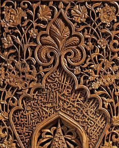 Intricate Carving Details