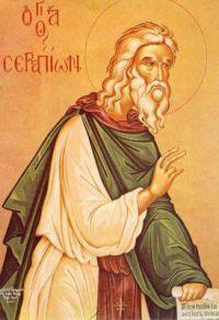 San Serapión, el escolástico