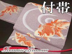 ♪♪♪ロマン着物 雅 金魚柄 大正ロマン 西陣織 付帯 b698_画像1