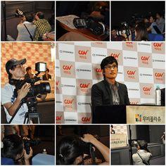 이병헌을 쫓아다니는 카메라들 / 언론종사자들은 물론이거니와 관객들 대부분 성능좋은 카메라를 가지고 있더라는