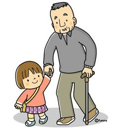 Grandpa has a cane to help him walk. Cartoon Familie, Color Flashcards, How To Make Greetings, School Clipart, Kids Vector, Grands Parents, School Posters, Sketch Notes, Games For Toddlers