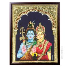 shivan parvathi tanjore painting - Google Search