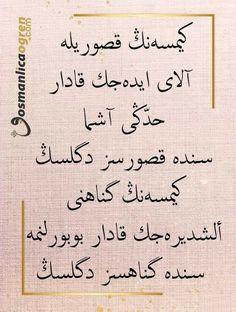Arabic Calligraphy, Writing, Math, Mathematics, Math Resources, Being A Writer, Arabic Calligraphy Art, A Letter, Writing Process